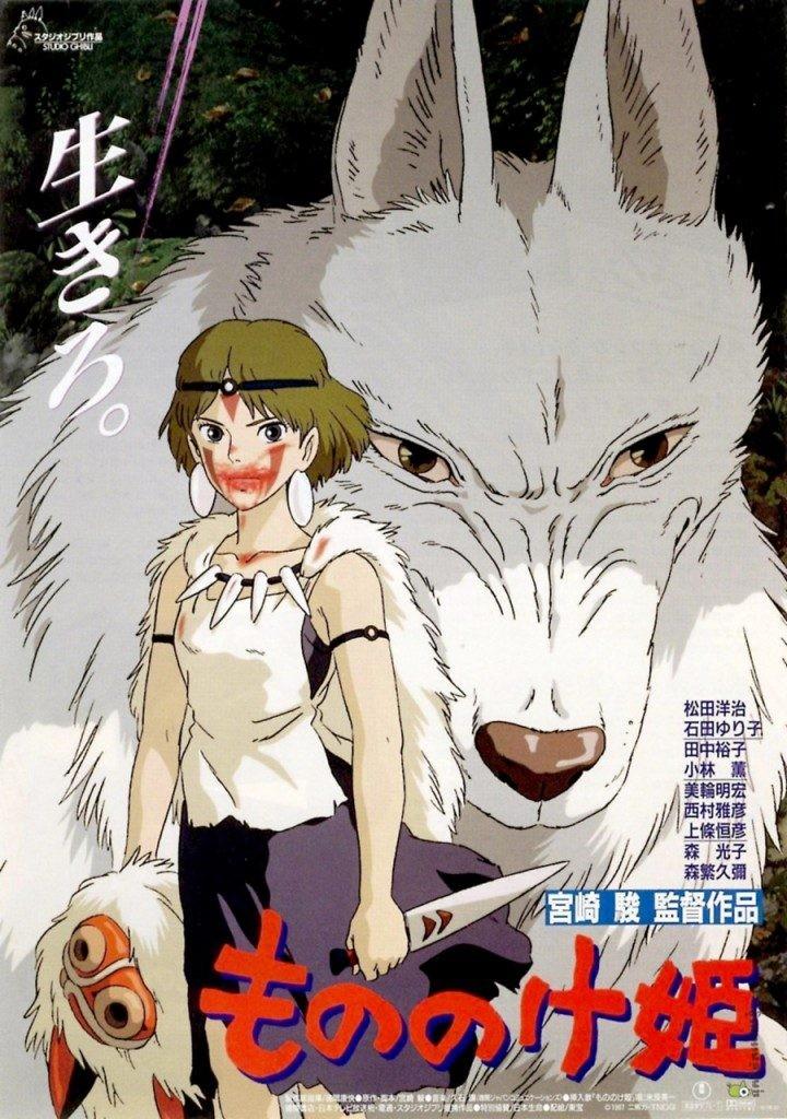 mononoke cover